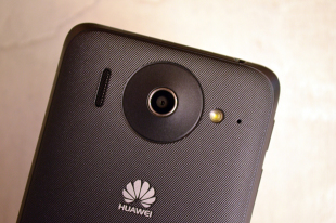 Photo of Ottenere i Permessi di Root su Huawei Ascend G510 (Guida)