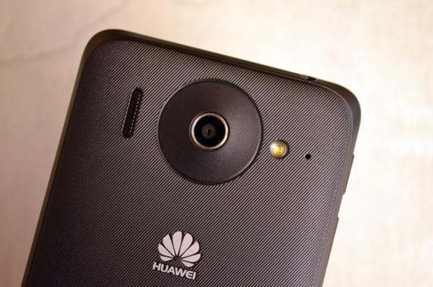Ottenere i Permessi di Root su Huawei Ascend G510