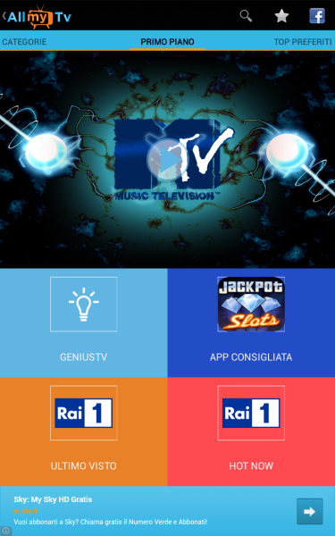 Photo of Streaming tv italiane? Prova AllMyTv, la migliore applicazione!