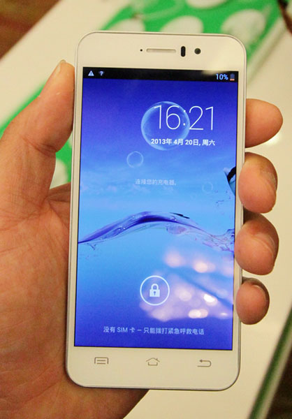 Photo of Jiayu G4 [recensione, specifiche e prezzo]