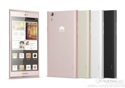huawey-ascend-p7