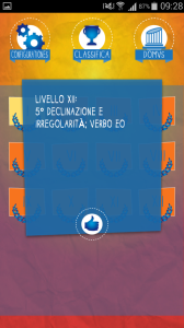 lvdvs 12 level