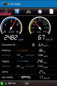 Screenshot Smart Control