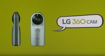 lg camera 360