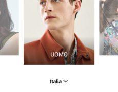 App Zalando - Scelta categoria