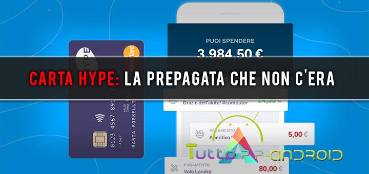 Photo of Carta Hype: la prepagata che non c'era