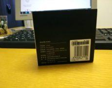 Retro scatola Xiaomi Amazfit Bip