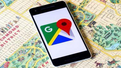 Photo of Migliori navigatori Android